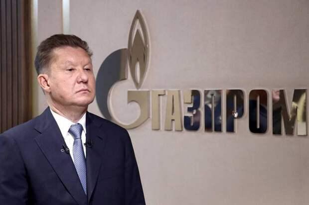 Глава Газпрома допустил новые ценовые рекорды в Европе