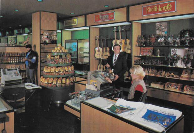 В конце 80 годов 20 века магазины «березка»  были ликвидированы. /Фото: sovietpostcards.org