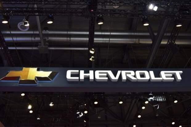 GM отказалась от продаж Opel и Chevrolet со скидками по утилизации