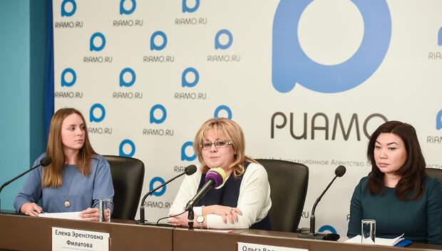 Начальник ГУ ЗАГС Подмосковья извинилась перед жителями за возможные очереди