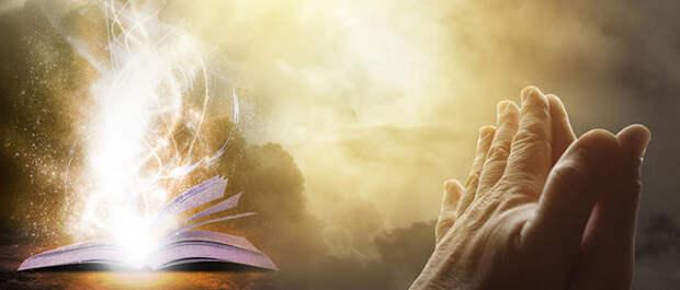 Какие молитвы читать во время Великого поста
