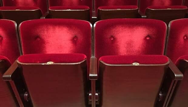 Фестиваль губернских театров «Фабрика Станиславского» отменили в 2020 году