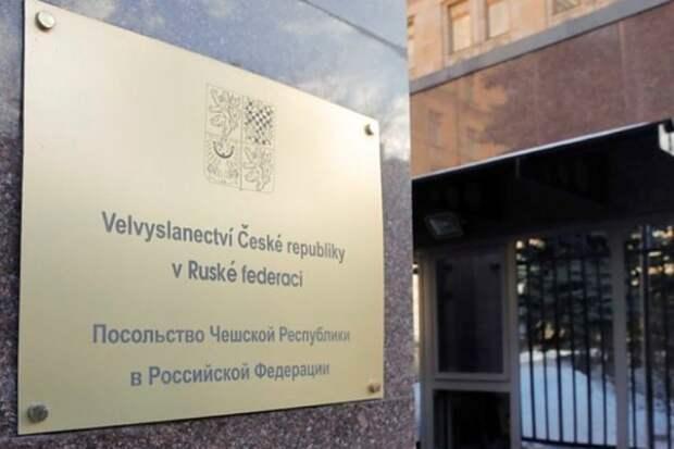 В посольстве Чехии в Москве после высылки 20 сотрудников останутся пять дипломатов
