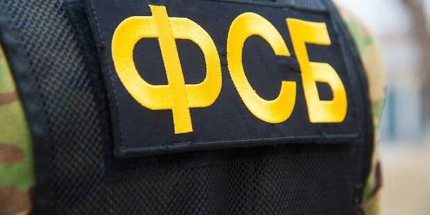 ФСБ задержала ученика, планировавшего нападение