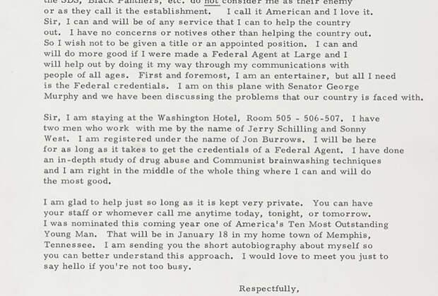 Письмо Элвиса Никсону