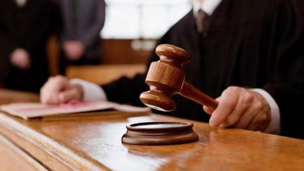 Суд Севастополя признал действия департамента капитального строительства незаконными