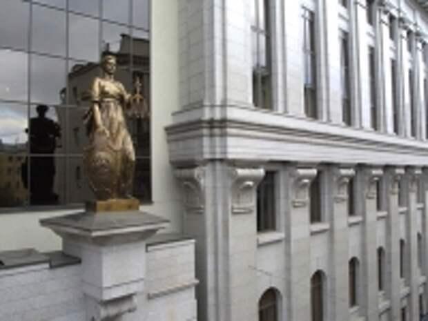 ПРАВО.RU: ВС отказался считать налоговое письмо Минфина нормативным актом