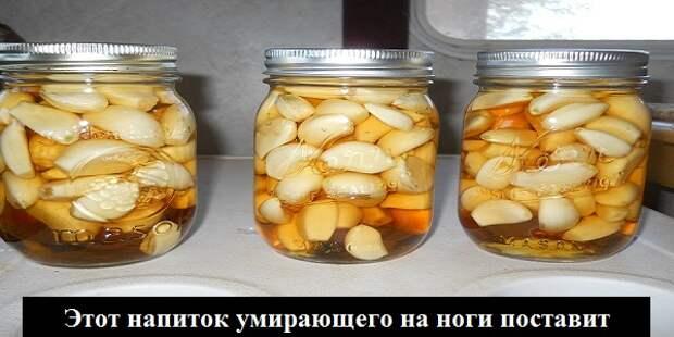 Чудо-напиток, который умирающего поставит на ноги. Всего три ингредиента