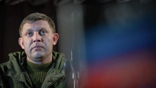 ДНР конфисковала у Януковича 12 млн долларов. Управу будут искать в... Киеве