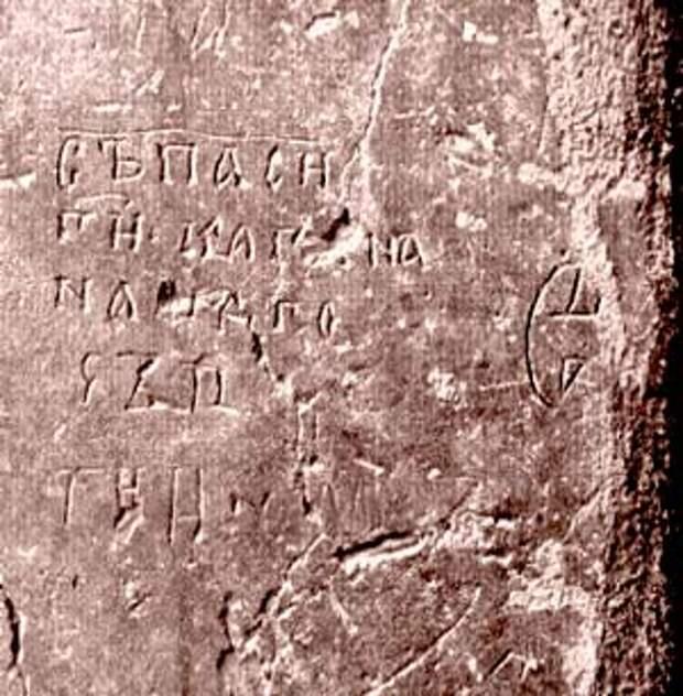 Каган - древнейший титул русских князей