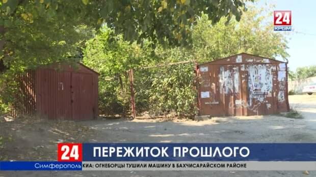 В Крыму подводят итоги борьбы местных властей с железными гаражами-времянками