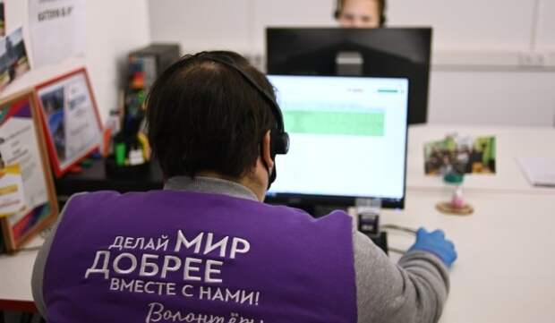 К команде «Мосволонтера» присоединились более 125 тыс. добровольцев