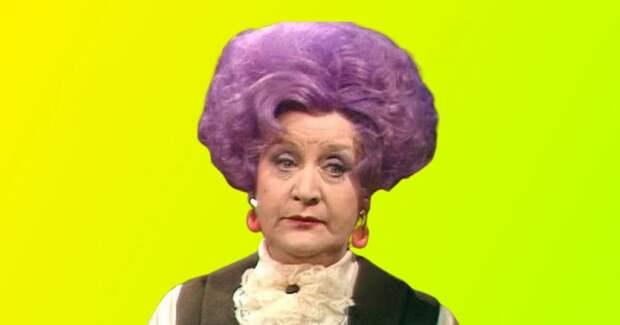 Почему бабули так любят ходить с сиреневыми волосами?