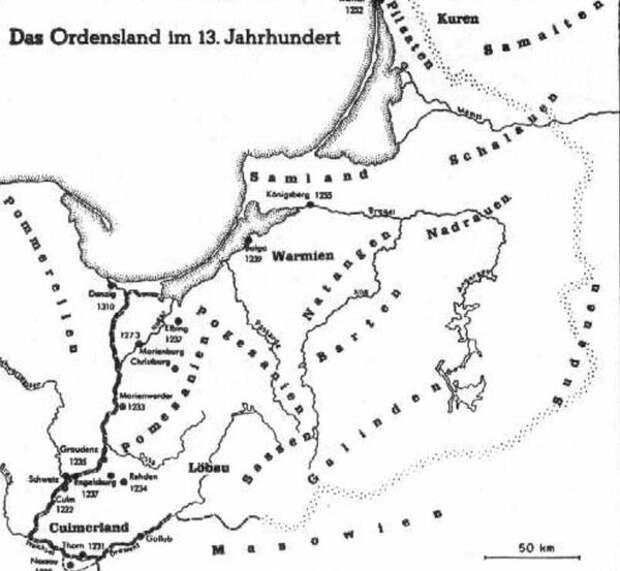Владения Тевтонского ордена в Пруссии в XIII веке.
