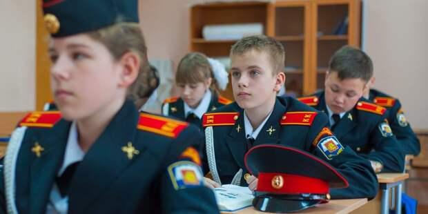 Кадетский класс школы «На Братиславской» вошел в ТОП-20 лучших в столице