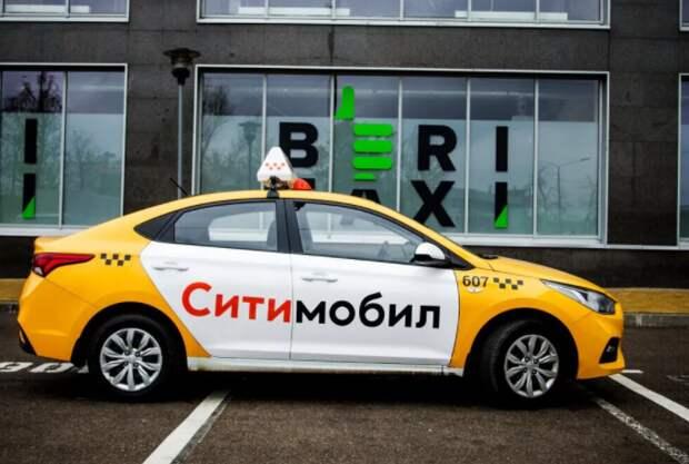 """Сбер"" и ""Ситимобил"" предложили предпринимателям сервис заказа корпоративного такси"