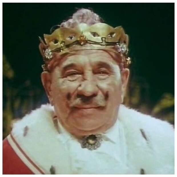 Король Магнум IV - Лада из страны берендеев (1971)