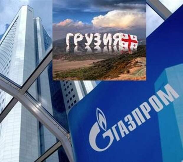 """Саакашисты негодуют: Вашингтон разрешил Грузии сотрудничать с """"Газпромом"""""""