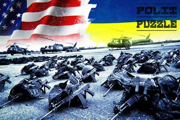 Как Россия изменит мир, если разгромит Украину в случае атаки ВСУ на Донбасс