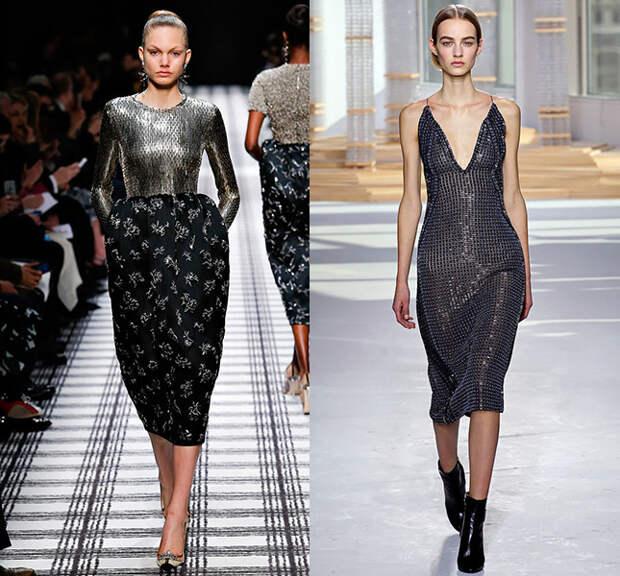 Слева — Balenciaga, справа — Boss