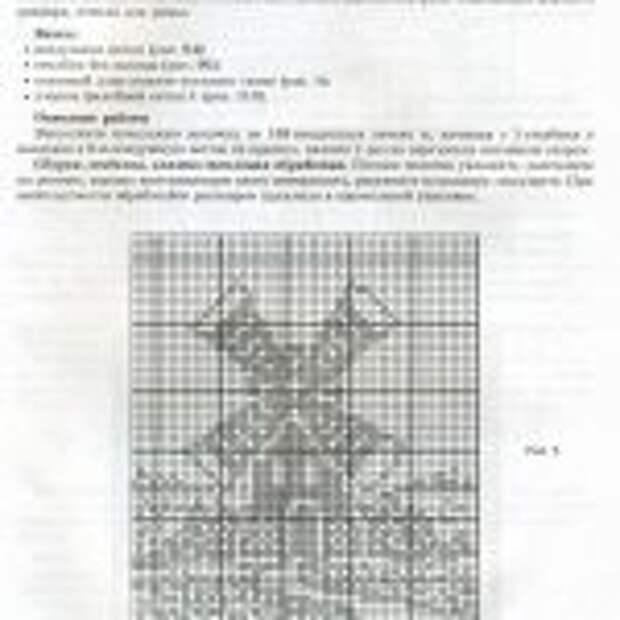 вязаные картины.page08