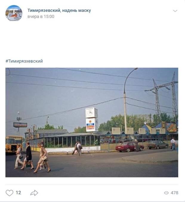 Фото дня: ностальгия по оранжерее в Тимирязевском