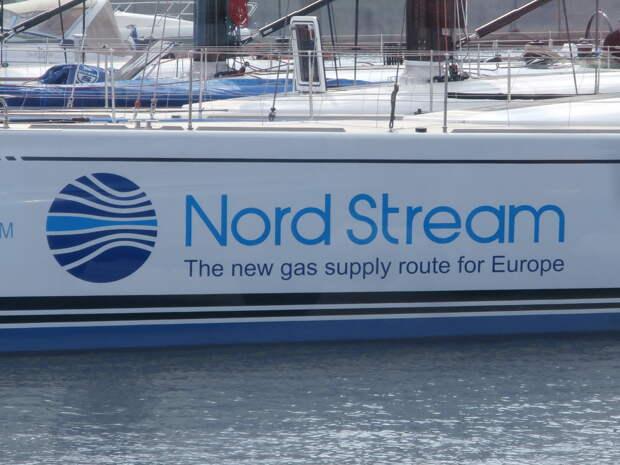 """Подготовка первой нитки """"Северного потока-2"""" к коммерческой эксплуатации находится в завершающей стадии"""