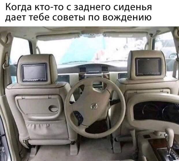 Советы по вождению