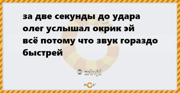 porosh0011
