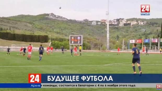 За кубок Главы Крыма поборются более трёх тысяч футболистов со всего полуострова