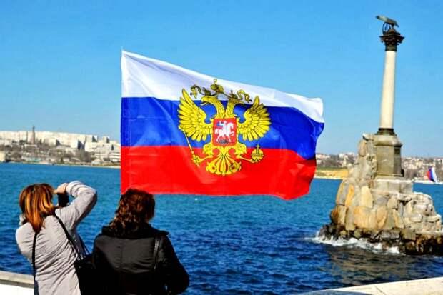 Миссия США в ООН просит Россию выйти из российского Крыма