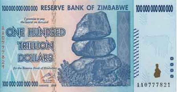 5 самых необычных банкнот в истории