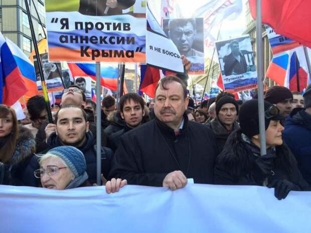 Власти Москвы согласовали проукраинский шабаш либералов