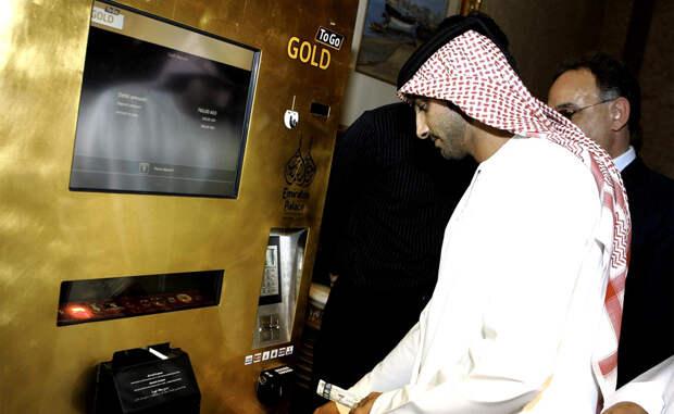 В Дубае стоят банкоматы, выдающие золотые слитки.