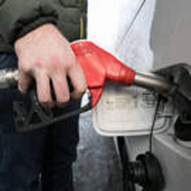 В России автолюбители стали меньше тратить денег на бензин