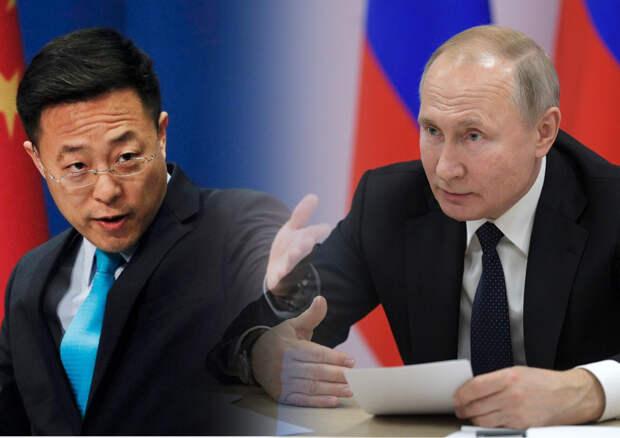 Китай высоко оценил новые меры, предложенные Путиным