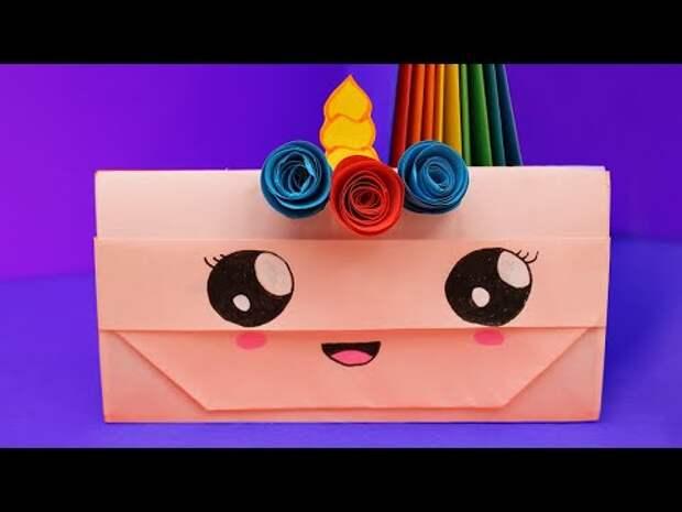 ☎Как сделать DIY Мини оригами КОШЕЛЕК ОРГАНАЙЗЕР из бумаги☎Легкие поделк...