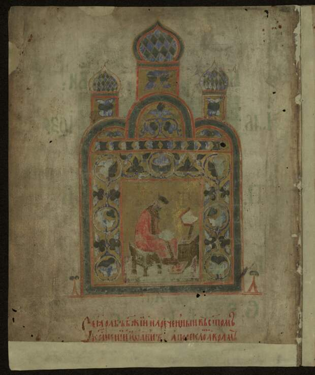 Древнерусские рукописи