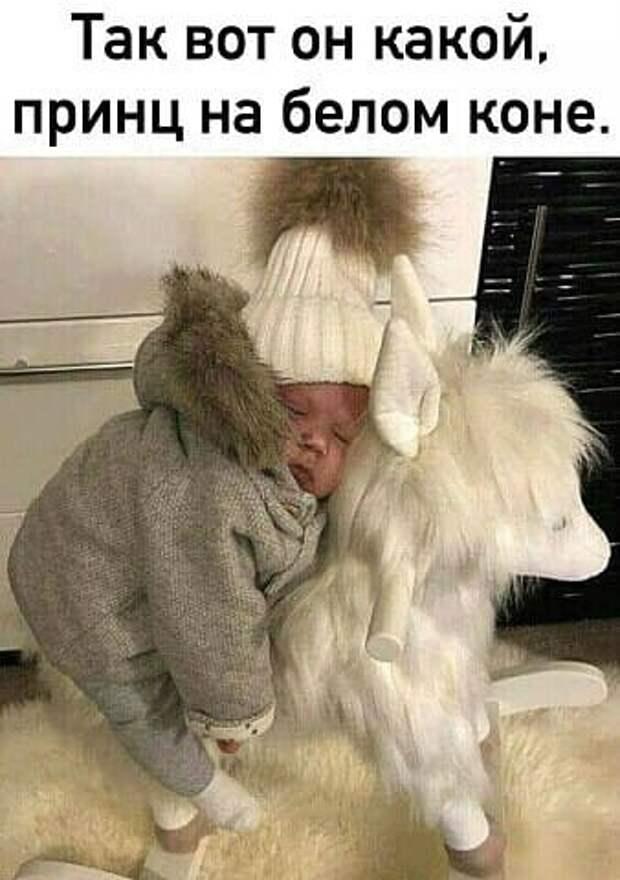 Приходит на кухню дочь (6 лет) и спрашивает: мама, что такое мумия?...