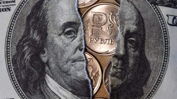 """""""Это будет бой"""": почему США яростно реагируют на попытки России отказаться от доллара"""