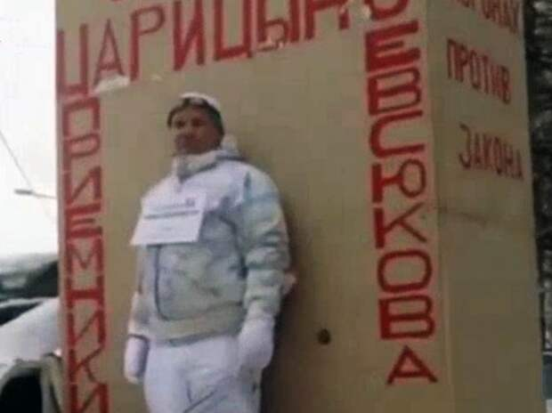 «Паркмен» Алтухов устроил очередную протестную акцию в Москве