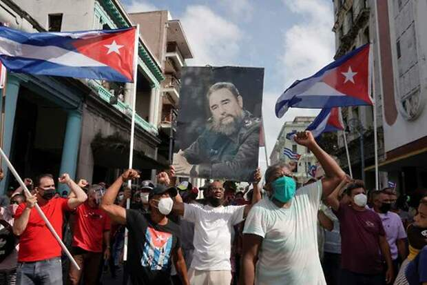 О протестах на Кубе