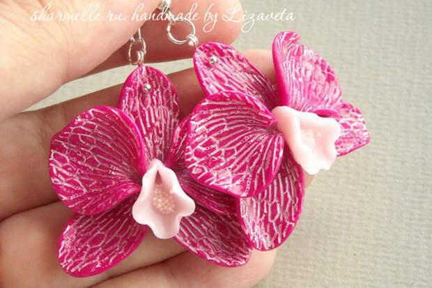 Серьги с орхидеями из пластики
