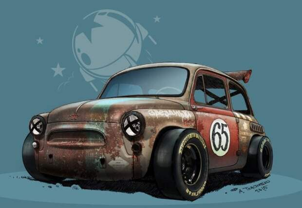 12. ЗАЗ-965 для уличных гонок СССР, авто, арт-картина, прототип, художник