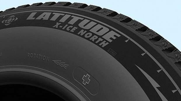 Новая шина Michelin Latitude X-Ice North 2+: c плюсом на минус