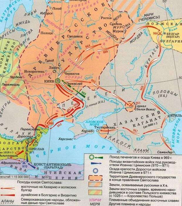 Завоевание Болгарии Святославом