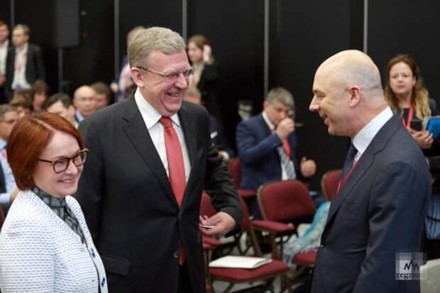ПМЭФ-2019. Эльвира Набиуллина, Алексей Кудрин и Антон Силуанов