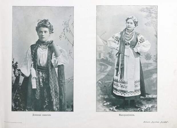 Альбом русских красавиц. Как выглядели настоящие красавицы в начале XX века