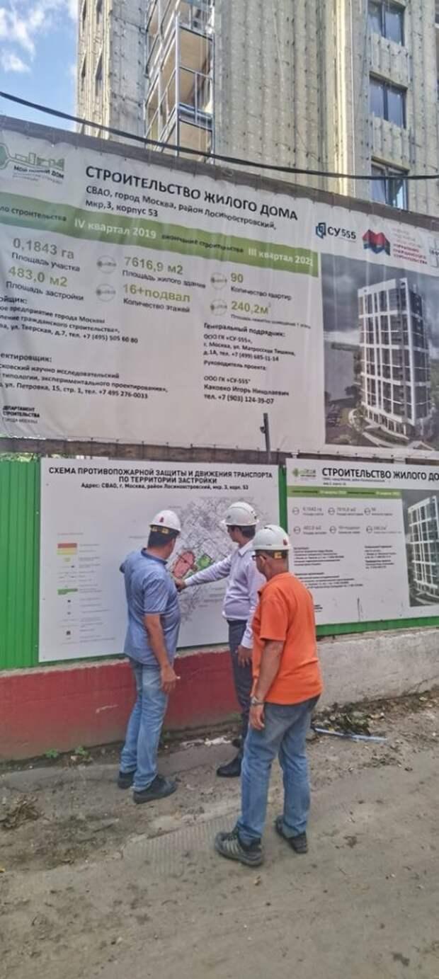 Дом по реновации на Изумрудной благоустроят в течение месяца