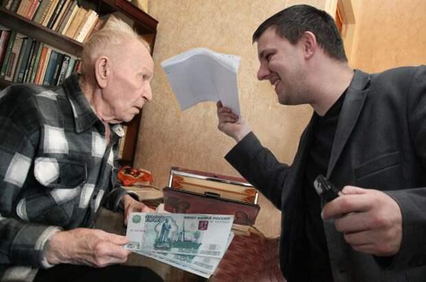 Пенсионная афера продолжается: государство хочет вовсе скинуть пенсионеров с его воза